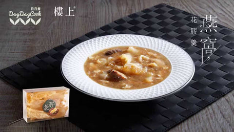 Video Recipe: Bird's Nest with Fish Maw, Mushrooms and Scallop