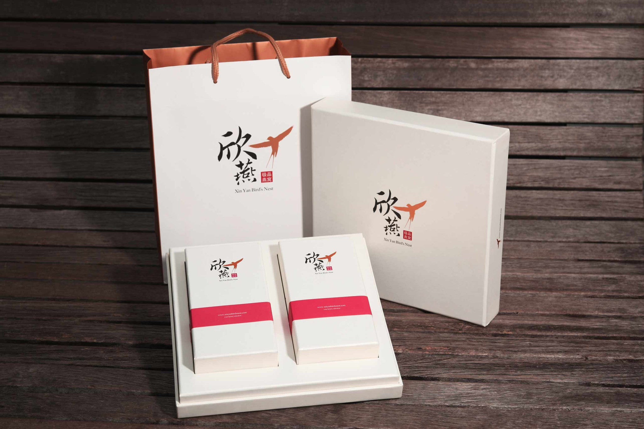 Xin Yan Bird's Nest Gift Set 100g Bundle