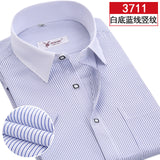 2017 New Arrival Brand Short Sleeve Shirt Men Plus Size Striped Shirt Cotton Formal Style Breathable Summer Mens Dress Shirts