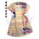 Peacock robe Gold pajamas Chinese Women's Silk Rayon Robe Bath Gown One Size Flower Free Shipping