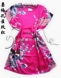 New Arrival Red Peacock robe pajamas Chinese Women's Silk Rayon Robe Bath Gown One Size Flower Free Shipping