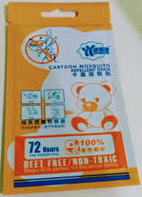 Mosquito Repellent Sticker