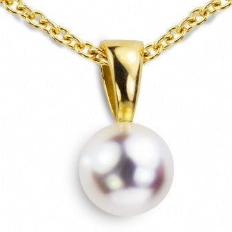 8MM Akoya Pearl Pendant on 18 in Rope Chain