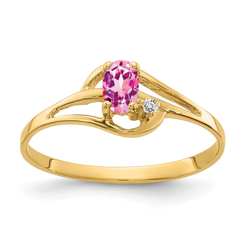 14K 5x3mm Oval Pink Sapphire AAA Diamond ring