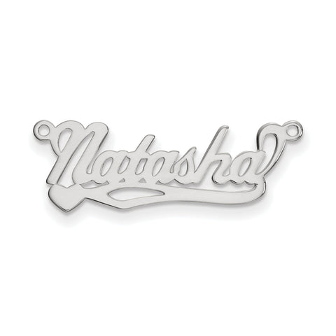 14K .013 Gauge White Gold Polished Name Plate Pendant