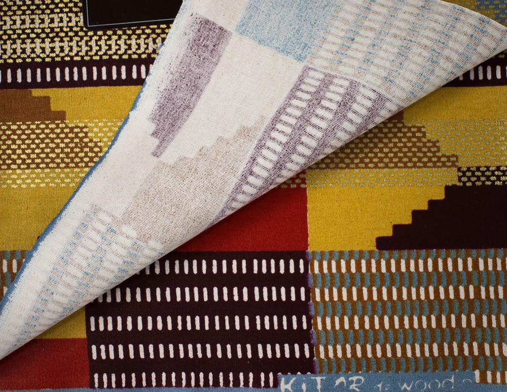 Woodin fabric, authentic by the yard/ Made in Ghana/ African fabric/ brown,  W21