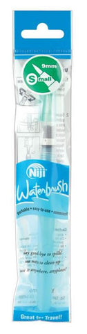 Niji Waterbrush Small