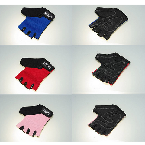 CYCLOGEL Kids Short Finger Gloves