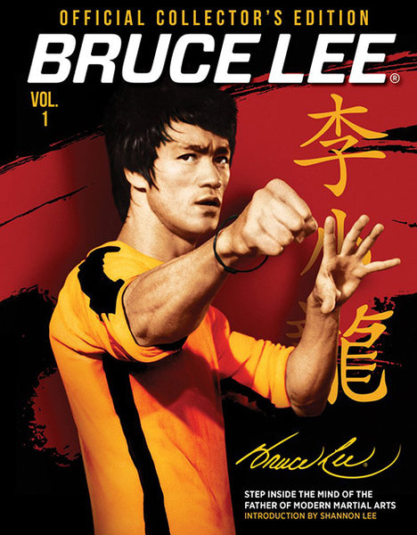 Bruce Lee Magazine Volume 1