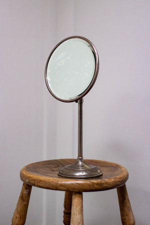 Metal Adjustable Mirror
