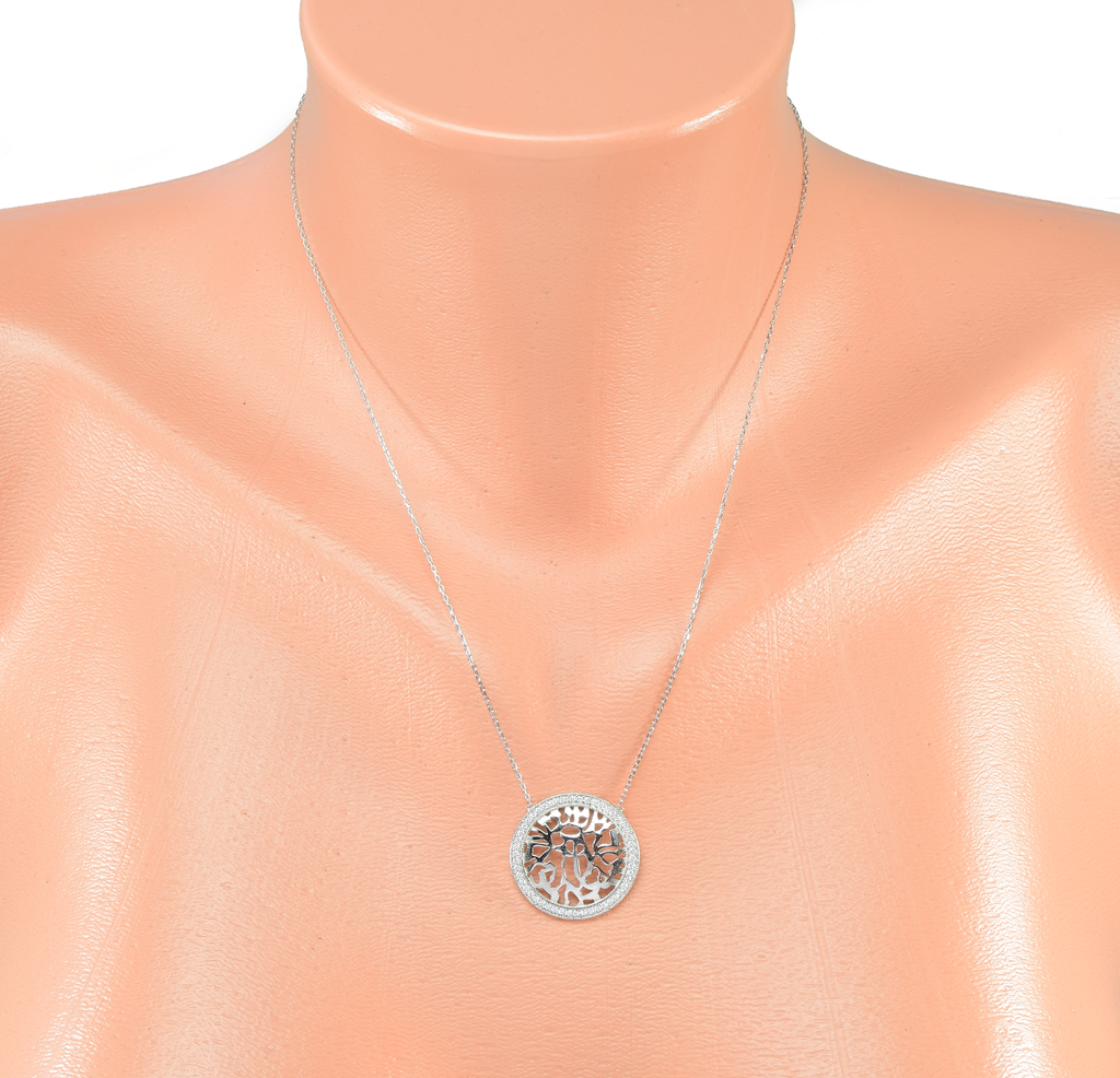 Shema Yisrael Pendant Necklace with CZ Stones in Sterling Silver - Anny Gabriella NY