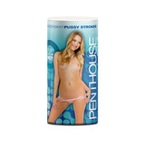 Penthouse® POP - a - Pet Cyberskin® Stroker, Sky - Topco Wholesale  - 2