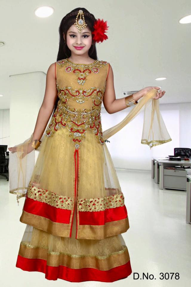 Beige Color  Sharara Lehenga Choli