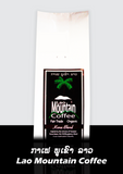 Laos Kona Blend Coffee, Organic, Fair Trade, Whole Bean Coffee