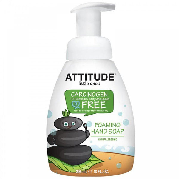 Attitude Little Ones Hand Soap 300ml - Vitalityfoods