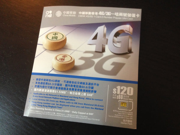 Uncensored and Free - 3G/4G Internet in Mainland China