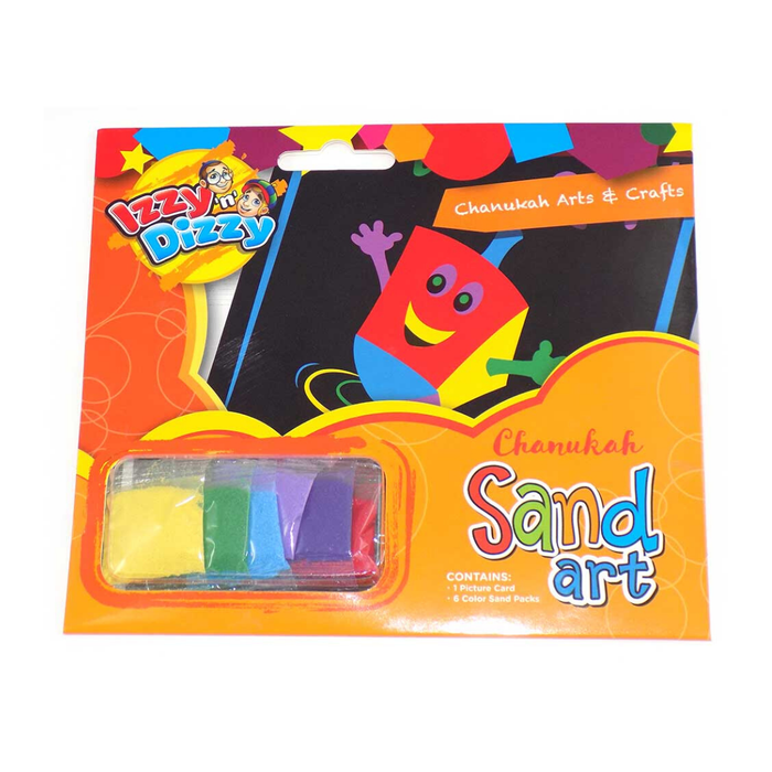 Chanukah Sand Arts & Crafts Set from Aubergine Specialty Foods - AubergineFoods.com