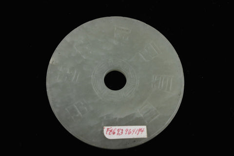 White Jade Bi Disc