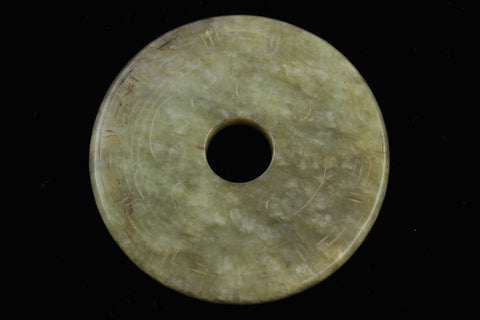 Brown Jade Bi Disc
