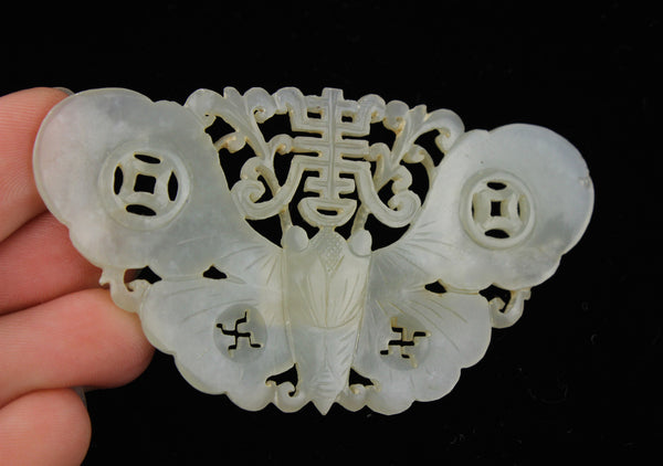White Jade Butterfly Pendant