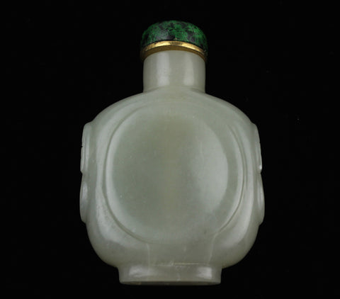 Grey Jade Dishes and Masks Snuff Bottle