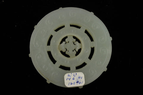 White Jade Spinner Disc