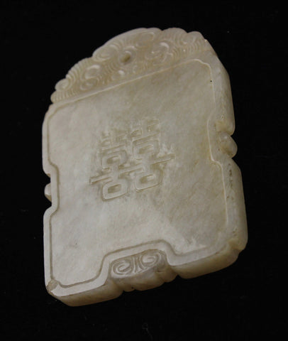 Brown Sugar Jade Double Happiness Plaque