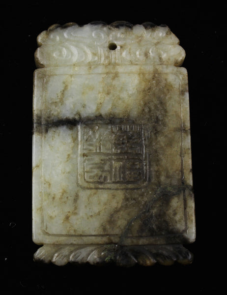Fire Jade Wise Man Under Tree Plaque