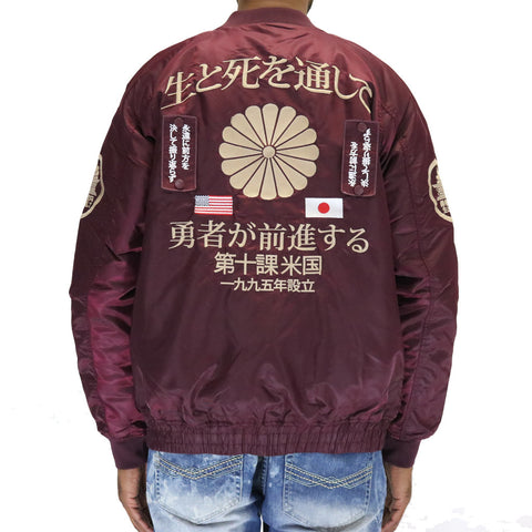 10 Deep Night Rider Jacket - Burgundy