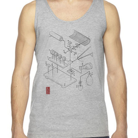 Exploded Sushi Japanese Variant Unisex Tank Top