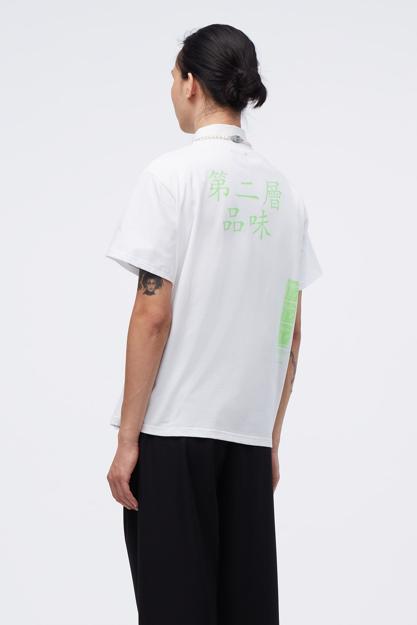 White / Green Hot Paradox Tee