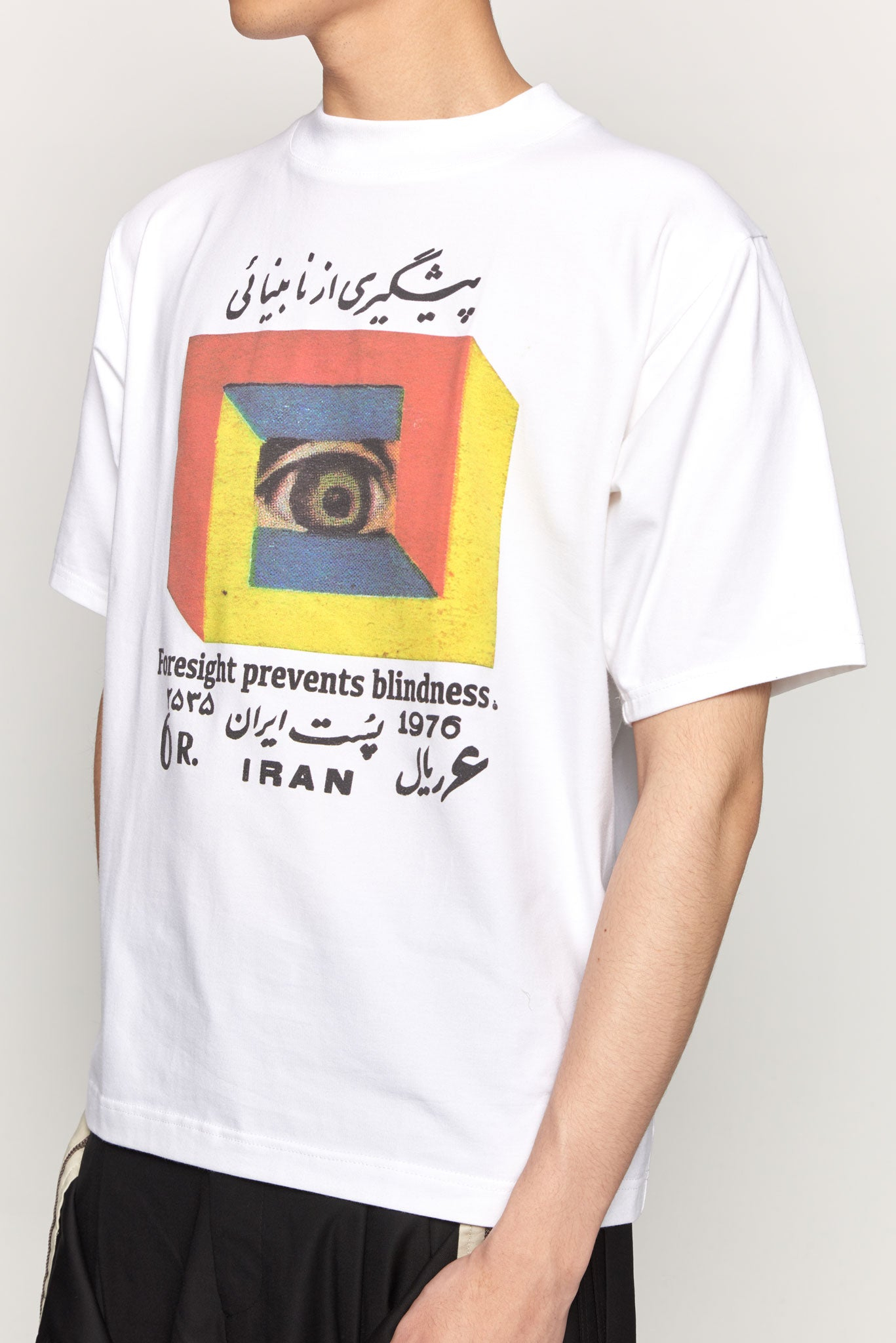 Foresight Prevents Blindness T-shirt