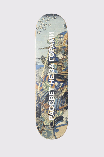 Rassvet - Skateboard Print 2 Allover