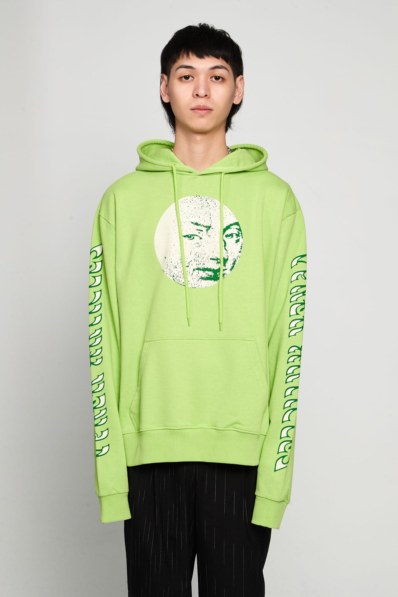 Fantasy Tour Print  Hoodie Fleece Green