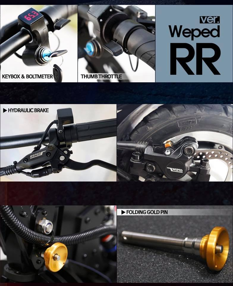 weped rr caracteristiques