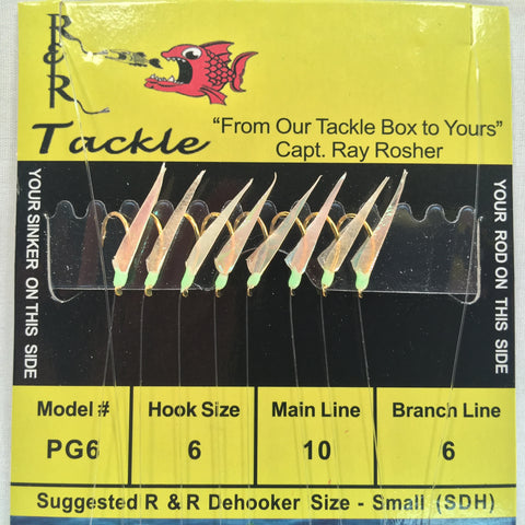 PG6 Sabiki Rigs- 8 (size 6) hooks with fish skin & green heads