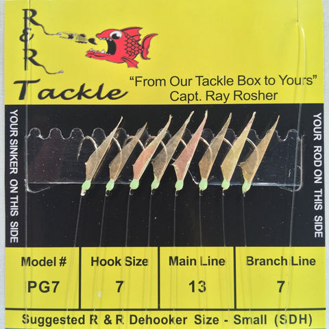 PG7 Bait Rigs - 8 (size 7) hooks with fish skin & green heads (SS Hooks)