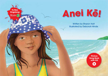 Anei Ke! (Here it is!) Singalong Book
