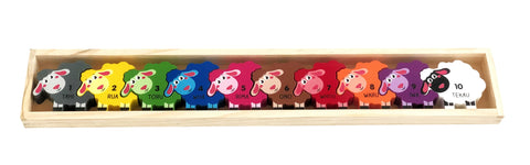 Wooden Sheep Number Puzzle