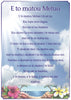 Cook Islands Lord's Prayer