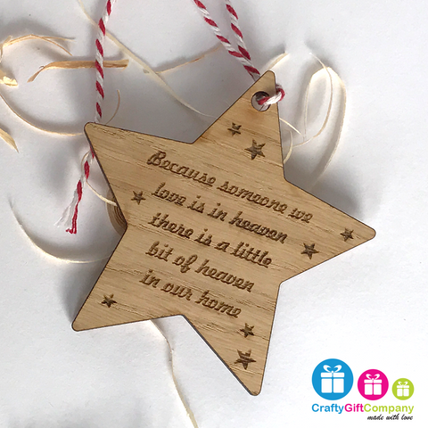 Memorial poem bauble - Oak Wood Tree ornament decoration