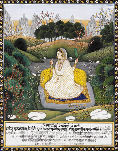 Indian Miniature Art - Bangali Ragini - Pahari Painting