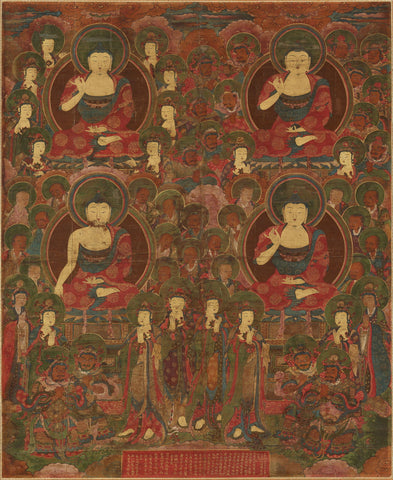 Gathering Of Four Buddhas by Anonymous Artist