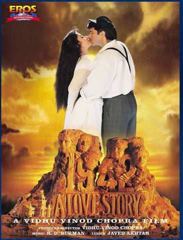 1942 A Love Story - Anil Kapoor - Hindi Movie Poster - Posters