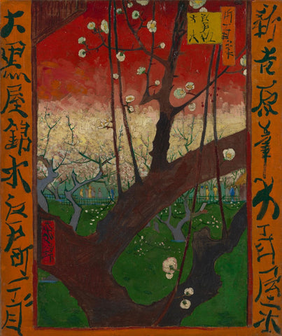 Flowering Plum Orchard After Hiroshige - Posters