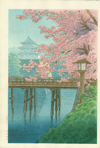 Cherry Blossoms and Castle - Japanese Woodblock Print - Ito Yuhan - Posters