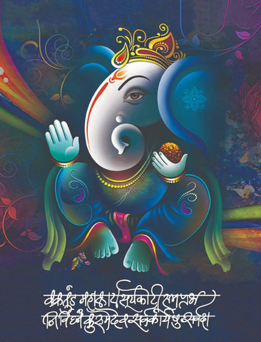 Abstract Art - Ganpati Vakratund Mahakaya by Raghuraman