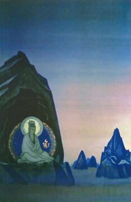 Agni Yoga by Nicholas Roerich | Buy Posters, Frames, Canvas  & Digital Art Prints