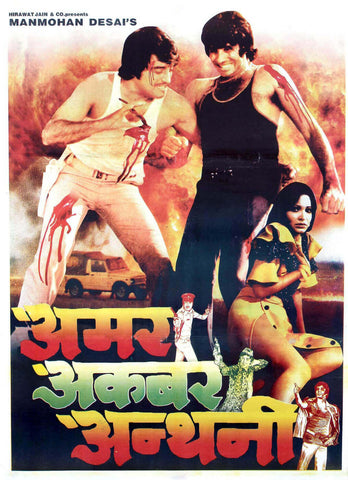 Amar Akbar Anthony - Amitabh Bachchan - Hindi Movie Poster - Tallenge Bollywood Collection
