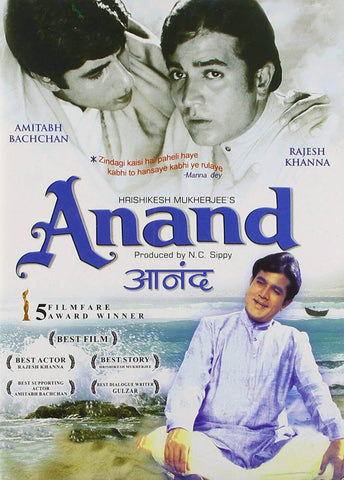 Anand - Amitabh Bachchan - Hindi Movie Poster Collage - Tallenge Bollywood Poster Collection